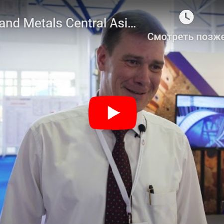 Feedback From Exhibitors Mining and Metals Central Asia 2019 (Video)